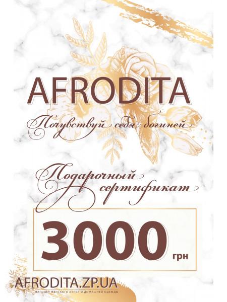 Сертификат на 3000 грн