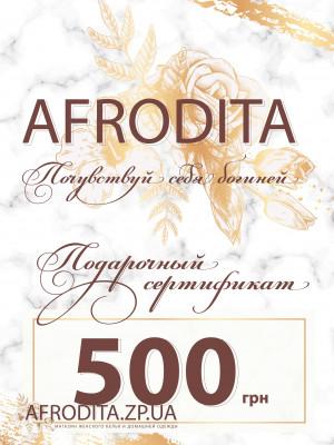 Сертификат на 500 грн