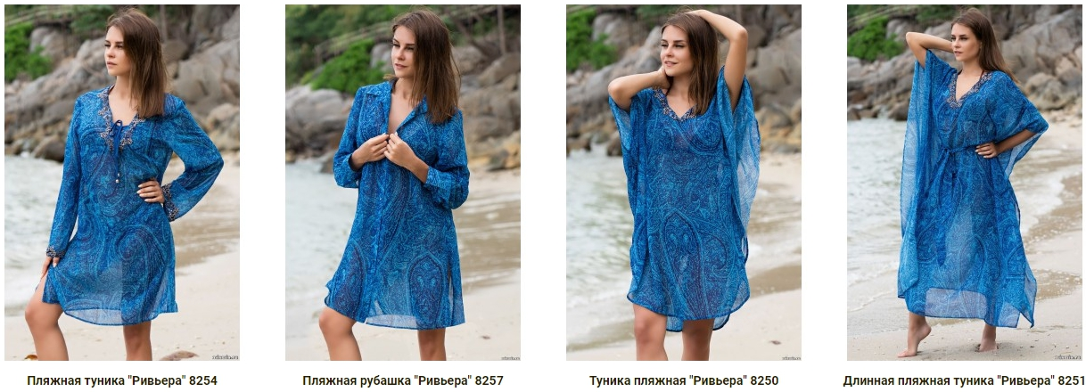 Пляжная одежда - фасоны 2019 года